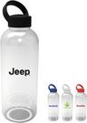 Botella Ocean Con Logo